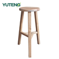 Antique style vintage 3 legged top round wood industrial bar stool