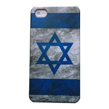 Israeli flag fashion imd case for iphone 4 4s flag case