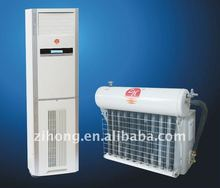 floor standing hybrid type solar air conditioner,solar powered room air conditioning