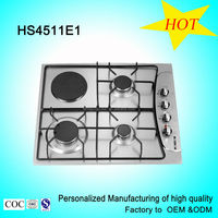 HS4511E1 wholesale used appliances classic stainless steel top 3 gas with 1 hot plate stove