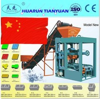 Factory Supplier 4-26 used concrete block making machine