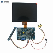 factory directly sale 8 inch 1024*768 tft LCD display <strong>module</strong> for GPS