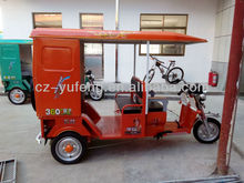 2013 HOT THREE WHEEL RICKSHAW,ELECTRIC TRICYCLE FOR 4 PASSENGERS,BEST QUALITY YUFENG AUTO OPERATED RICKSHAW