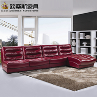 guangzhou furniture leather living room sofas, sofa germany,sofa designs for drawing room OCS-611