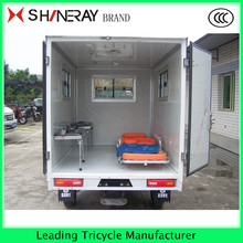 motorcycle truck 3- wheel ambulance tricycle with Cabin hot sale india
