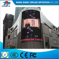 High quality outdoor cabinet front maintenance led display for shop advertising
