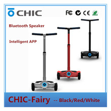 CHIC smart electric scooter with handle free moving smart self balancing boards