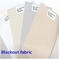 waterproof blackout PVC free fabric of vertical blinds and roller blinds