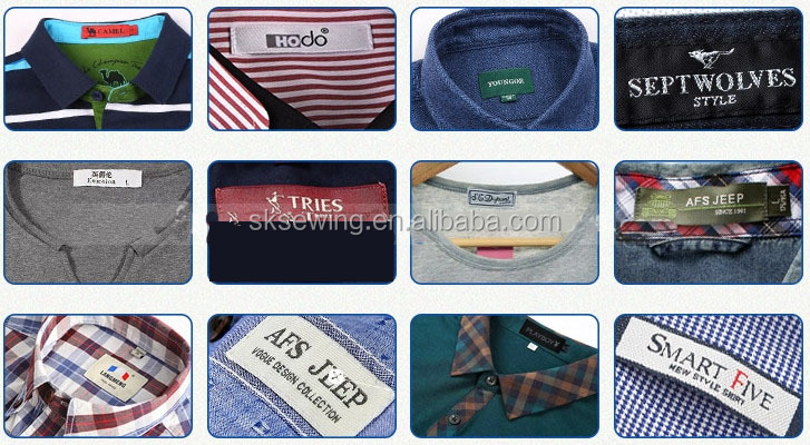 logo computer design pattern program label sewing machine