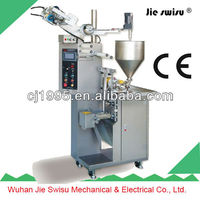 portion butter filling packing machine