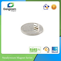 D5x5mm Diametrically Magnetized Cylinder Neodymium Magnet