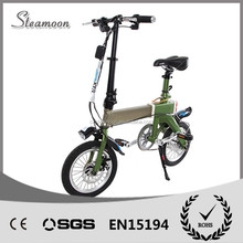 easy take ebike/electric bicycle for adults 14 inch