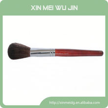 cosmetic brush acrylic brush kabuki brush