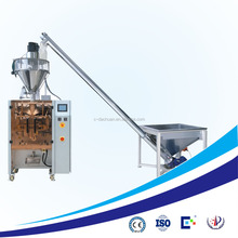 Dachuan automatic flour coffee powder packing machine cost