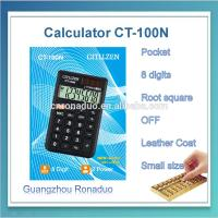 energy saving mini calculator high quality desktop solar calculator 8 digits high quality christmas gift calculator