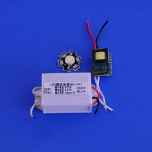 350ma 3w led driver Constant Current Driver For Power leds