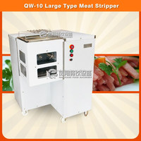 useful meat julienning machine, meat cutting machine, meat cutter, mutton stripper, Mob/Whatsapp: +86 18281862307 (May Liao)