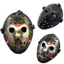 New Jason vs Friday The 13th Horror Hockey Cosplay Costume Halloween Killer Mask