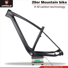 Miracle new top sell carbon fiber mountain bike 29er hardtail bicycle carbon frame
