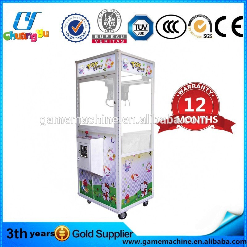 electronic kids plastic toy train track 2016 Amusement gift crane machine Amusement toy crane game machine