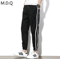 wholesale soft polyester material track pants with stripe