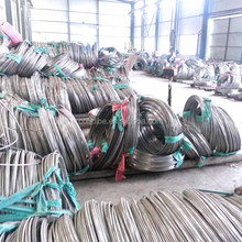 Condibe 316 stainless steel hollow rope