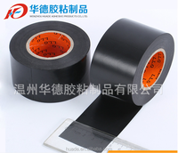 high quality PVC Pipe Wrapping Tape with strong adhesive
