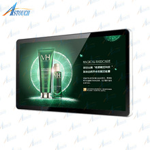 21.5Inch Wall Mounted Digital Signage Touch Screen Wifi/3G/Android/Internet Lcd Advertising Display Wall Mounted Ad Media Playe