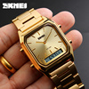 /product-detail/skmei-3atm-water-proof-stainless-steel-golden-metal-digital-analog-vogue-watch-60692195960.html