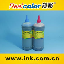 dye printing ink for canon pixma mp480 mp490 mp495