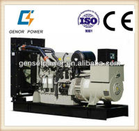 50kw to 550kw Alternator For Dg Set