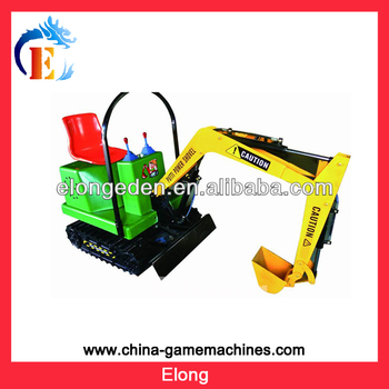 New products!!! Amusement game machine 360 degree kiddie excavator smilator game