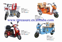 PASSENGER MINI ELECTRIC/MOTOR TRICYCLE