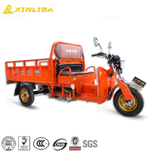chinese cheap trike motorcycle sale three wheel motorcycle