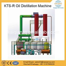 Hot Sale Used Lubricant Oil Recycling Machine