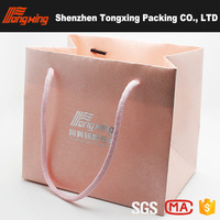 China High Quality Custom Paper Packaging