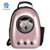 2018 hot sale safety and relax travel pet carrier dog bag poop cat backpack