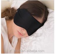 amazon best selling blindfold super-smooth eye mask Natural silk sleep mask