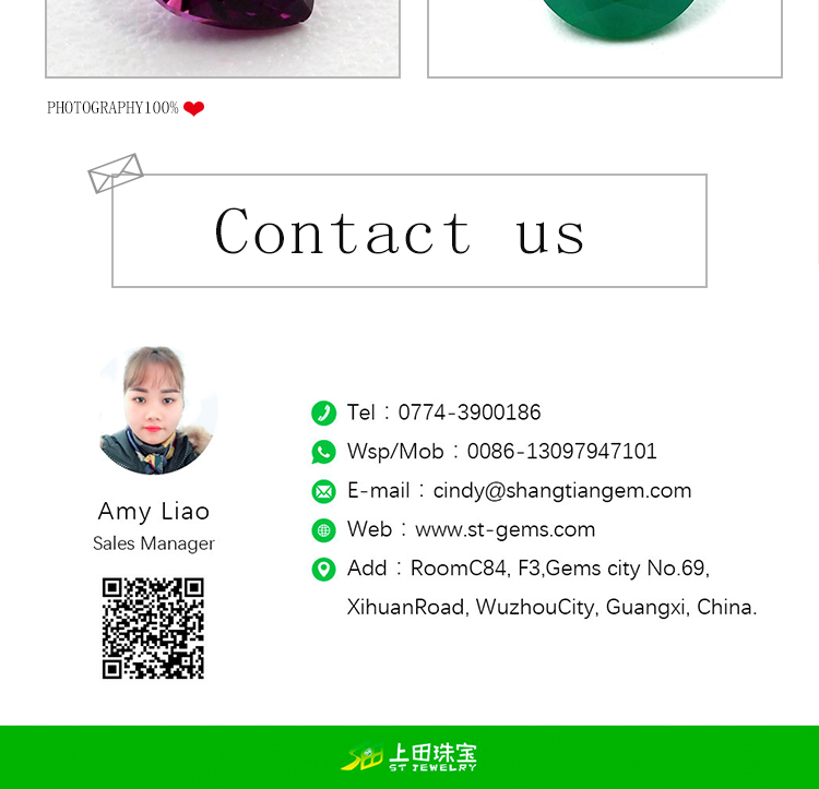 Wholesale synthetic ruby pear cut 4*6mm price