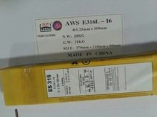 welding rod 6013 j422 welding electrodes cast iron graphite electrode price