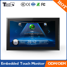 industrial lcd monitor 15 inch industrial flat panel rugged lcd monitor