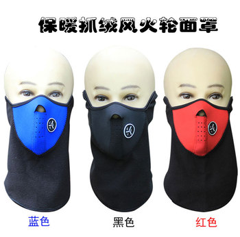 ski Warm face mask