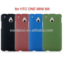 Hot Matte Sand Rock Hard Case for HTC ONE MINI M4 - Suodarui