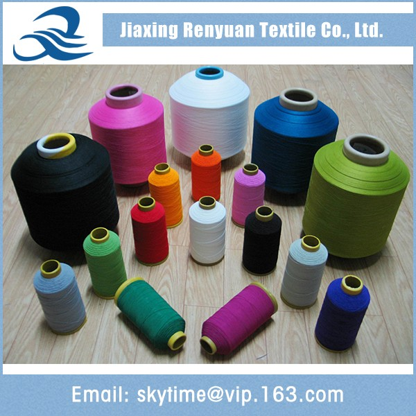 Fitness Insulating Effect Thermal Eco Nylon Double Yarn For Sock
