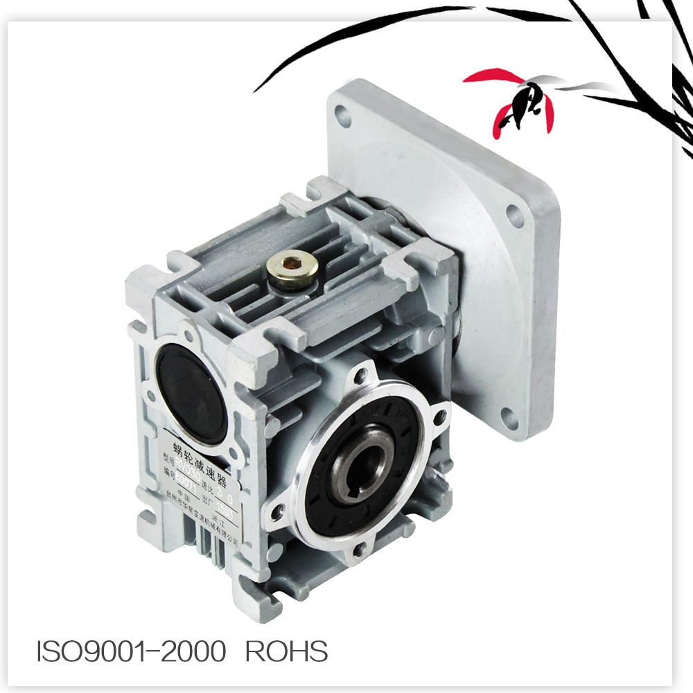 NRV/NMRW025 dz type size worm gearbox speed reducer reductor right angle gearbox for conveyor winch