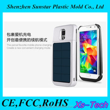 Portable and mini cell phone solar case for galaxy note