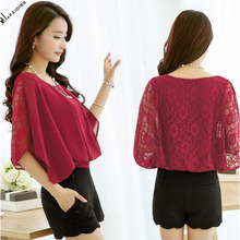 Hot sale new style patchwork chiffon lace loose fancy saree blouse designs