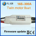 Twin motor flierhobby brushless ESC for rc boat