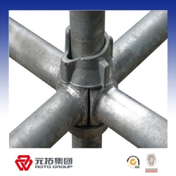 Heavy duty hot galvanized cuplock scaffolding bottom cup for sale in China