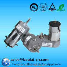NEMA12 12V 31mm Gear DC motor for Industrial Automation